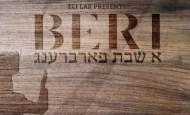 Eli Cohen Reviews Beri Weber – Shabbos Farbreng