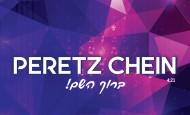 Peretz Chein – Debut Single – Baruch Hashem