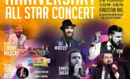 This Sunday: COLlive's Family Fun Festival & Concert featuring Benny Friedman, Yoni Z, Eli Marcus, Shmuely Ungar and more.