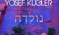 Yosef Kugler – Nolda (Official Audio)