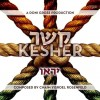 All New!! Yir'u by Kesher