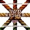 All New!! Yir'u by Kesher