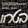 Bitchu Bashem – Sababa Band feat. Shmueli Ungar