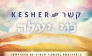 New Single Has Music Lovers Wondering…Who is Kesher?