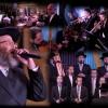 Dudi Kalish creates an Orchestra Live! – Mir Dinner – A Team – Lev Choir – Shir V'shevach Boys Choir