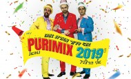 [Video] Avi Dror ft. Nemouel & Eli Herzlich Purimix 2019