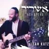 Eitan Katz-Ashrecha