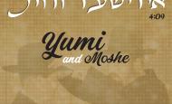 Yiddishe Doires – Moshe Rosenbaum & Yumi Rosenbaum