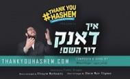 #thankyouhashem Thank You HASHEM – Meilech Singer | איך דאנק דיר השם – אלימלך זינגער