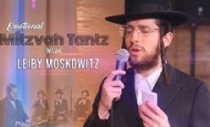 The Dream Mitzvah Tantz! – Leiby Moskowitz