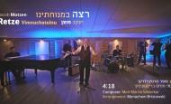 Retzei B'Menuchaseinu – Cantor Yaakov Motzen – Martin Meir Widerker | רצה במנוחתינו – החזן יעקב מוצן