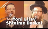 Best Wedding Hits 2019 • Shloime Daskal • Yoni Eliav • Lev Voices