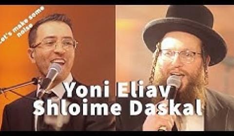 Best Wedding Hits 2019 • Shloime Daskal • Yoni Eliav • Lev Voices