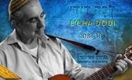 L'cha Dodi – Benyamin Steinberg [FULL]