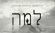 Chaim Dovid Berson – Lama – Vocal Version