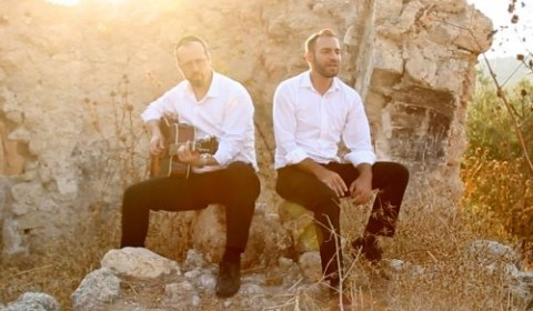 Isaac & Rubenstein – Ba Mashiach | אייזק ורובנשטיין – בא משיח