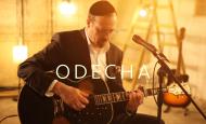 Isaac & Rubenstein – Odecha | אייזק ורובנשטיין – אודך