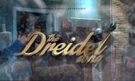 Shmueli Ungar: The Dreidel Song [Chanukah Music Video]