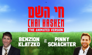 Chai Hashem – Animated Version – Featuring Benzion Klatzko & Pinny Schachter