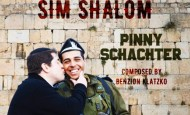 Thank You IDF – Pinny Schachter – Sim Shalom (Official Video) – Composed by Benzion Klatzko