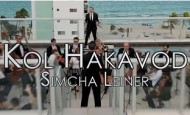 SIMCHA LEINER | Kol Hakavod | Official Music Video