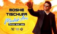 [Video] Modeh Ani – Moshe Tischler
