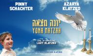"""""""Yona Matza"""" Pinny Schachter, Azarya & Luzy – Composed by Benzion Klatzko"""