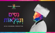 New Single! Yossi Green Nissim V'niflaos