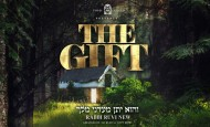 Yossi Green Presents – The Gift – Rabbi Ruvi New