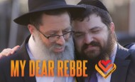 My Dear Rebbe by Benny Friedman and Yitzy Waldner
