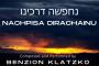 Benzion Klatzko – Nachpisa [Official Video]