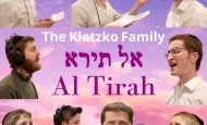 Al Tiro Avdi Yaakov – The Klatzko Family – Composed by Benzion Klatzko