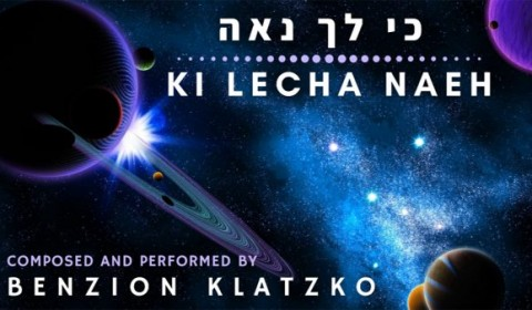 Benzion Klatzko – Ki Lecha Naeh [Official Music Video]