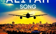 The Aliyah Song – Benzion Klatzko [Official Music Video]