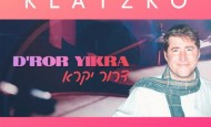 Benzion Klatzko – D'ror Yikra – Shabbat Melody – Swing Big Band