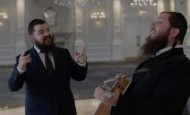 "Chofetz Chaim Heritage Foundation Presents: Benny Friedman & Joey Newcomb ""We May All Be Different"""