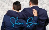 """Tzvi Silberstein Is Back With An All New album """"Shema B'ni"""""""