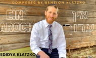 Ein Aroch – Yedidya Klatzko – Composed by Benzion Klatzko
