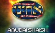 The Shapiro Brothers With A Medley of Songs From Amudai Shaish