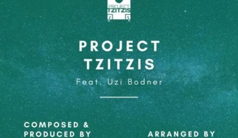 Project Tzitzis: Uzi Bodner & Yitzy Waldner With A New Single