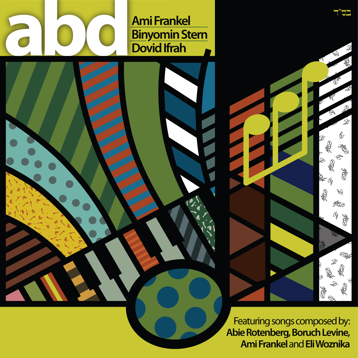abd_cd_cover1