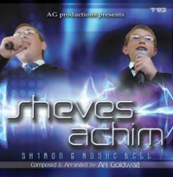 sheves-achim