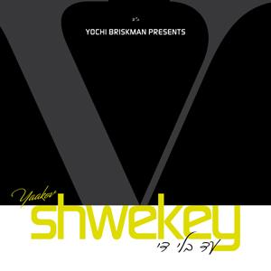 shwekey5
