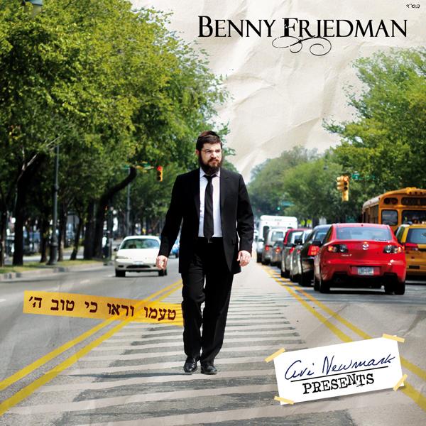 BennyFriedmanTaamu