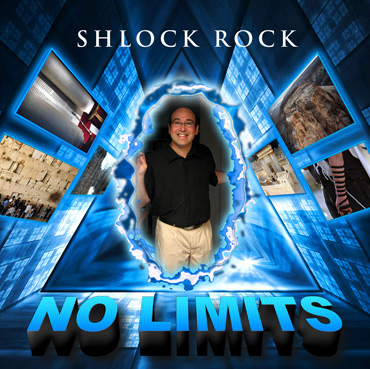 NO-LIMITS-FINAL-COVER370