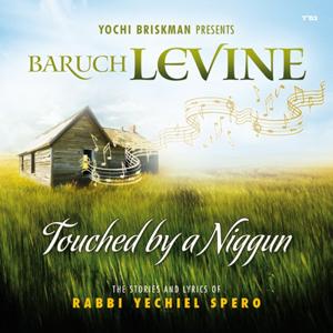 Baruch-Levine_TBAN