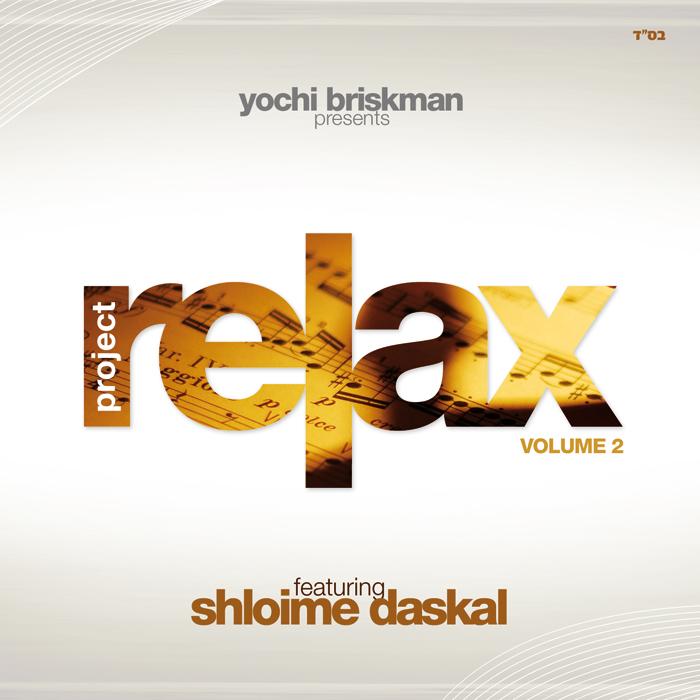 Relax-II
