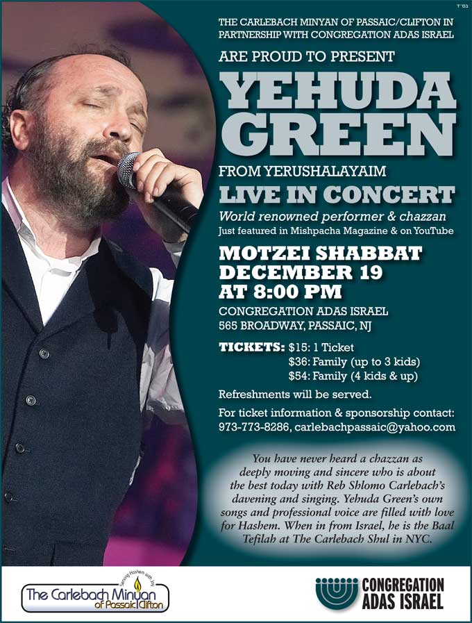 Yehuda Green Live on Dec 19 in Passaic_image