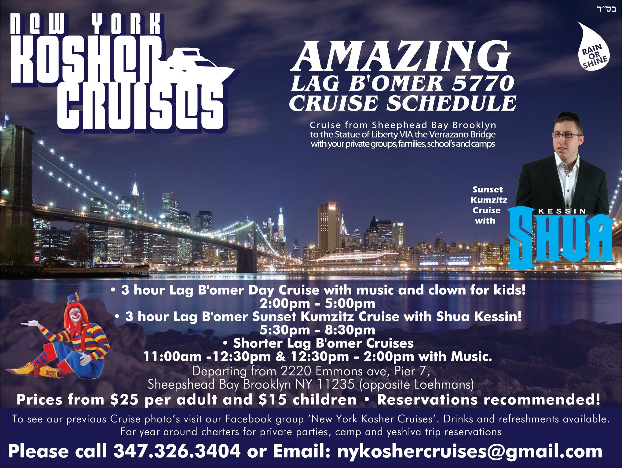 New York Kosher Cruises presents Sunset Kumzitz Cruise with Shua