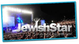 jewish-star